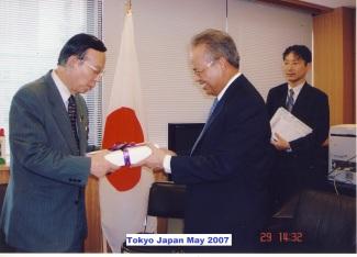 japan tour 2007