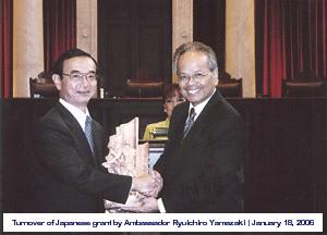 Turnover of Japanese grant by Ambassador Ryuichiro Yamazaki January 18, 2006